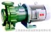 2CY5不锈钢食油输送泵