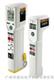 FoodPro Plus 食品安全测温仪