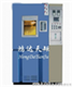 高纯度耐臭氧检测设备