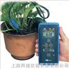 土壤原位PH计/电压/温度测量仪