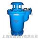 GKPQ42X高压复合式排气阀  苏高阀门系列