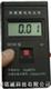 防爆静电检测表T101