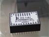 微型数字信号智能隔离采集模块