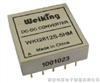 Weiking单路输出DC-DC电源模块WKI2812S-5HM
