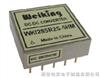 Weiking单路输出DC-DC电源模块WKI285R2S-5H
