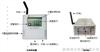 ZDW-Y20w无线温湿度变送器