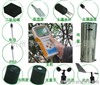手持式农业环境监测仪