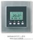 室内控制器,室内控制器参数,室内控制器功能,室内控制器价格,室内控制器厂家