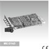 研华CPCI采集卡 MIC-3714   4 通道同步 30 MS/s 模拟量输入卡