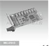 研华CPCI采集卡 MIC-37618 路继电器输出及8 路隔离数字量输入卡