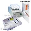 供应德国lovibond,ET99722 /MD99722水质快速多参数测定仪