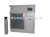 五和生产研发腐蚀试验箱的zui低价格及批发市场价